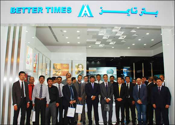 Better Times- Juma Al Majid Watches Division opens new showroom in Al Ghurair  Centre