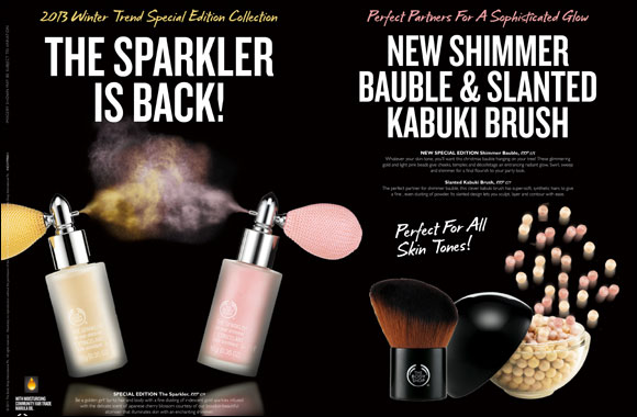Perfect Partners For A Sophisticated Glow @ The Body Shop