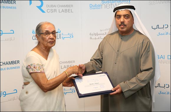 Zulekha Hospital bags the Dubai Chamber CSR Award 2013