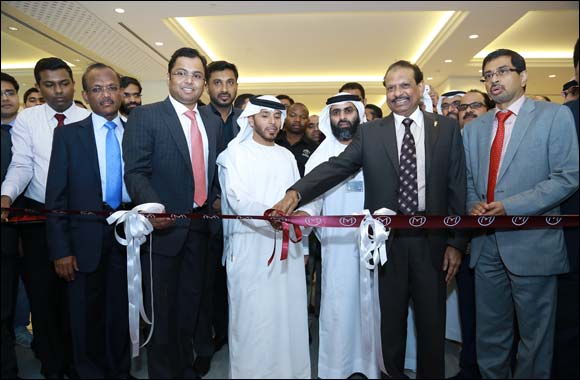 Malabar Gold & Diamonds launched its 106th outlet in Ruwais Mall, Abu Dhabi