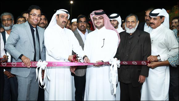 Malabar Gold & Diamonds launched new outlet in Barwa Village, Qatar