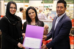 The Body Shop Press Release posted on Dubai PR Network