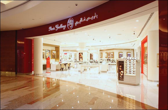 Paris Gallery opens a 10.5K sq. ft. luxury retail store at Al Ghurair Centre in time for DSF