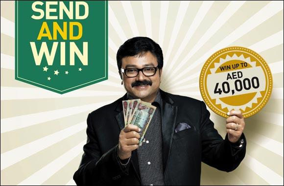 Joyalukkas Exchange announces 'Send & Win'