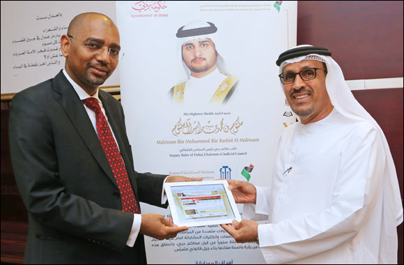 Al Maktoum Initiatives for Legal Excellence bilingual website launched