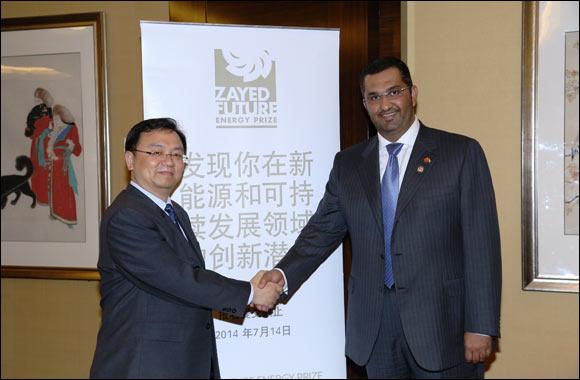 UAE Embassy in China Honours Chairman Wang Chuanfu, 2014 Zayed Future Energy Prize Lifetime Achievement Winner, in Beijing