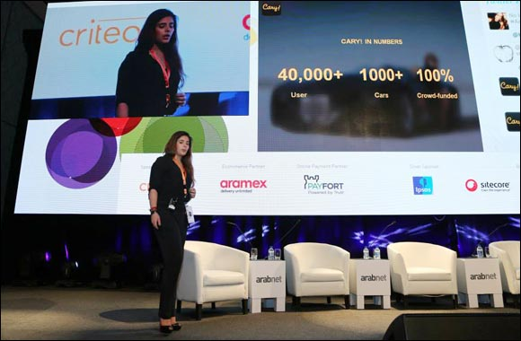 Cary unveils 'Series A Funding' at ArabNet Digital Summit 2014