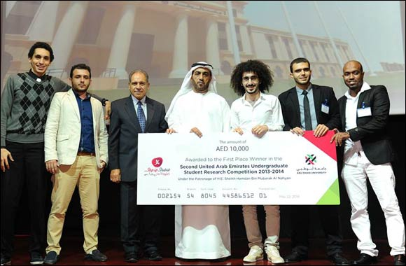 AUST Team Wins First Prize in Electrical Engineering Research Competition