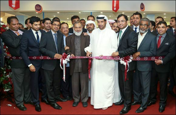 Malabar Gold & Diamonds launched its 2nd outlet in Lulu Hypermarket, Qusais, Dubai showcasing exclusive ornaments in Gold & Diamond
