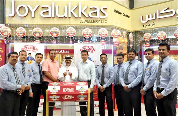Joyalukkas picks third set of the ongoing 'Joyalukkas Golden Carnival' promotion winners.