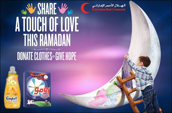 Omo and Comfort Activate their Ramadan Clothes Donation Campaign Across UAE