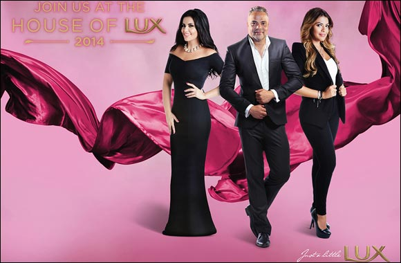 Ignite Your Talent at the House of Lux