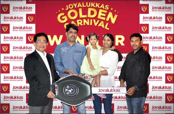 Joyalukkas presented BMW 3 series to 'Joyalukkas Golden Carnival' promotion winner.