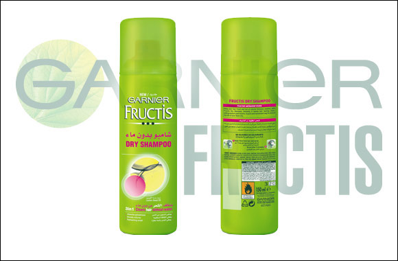 Fresh, clean and fragrant is how your hair will always be thanks to Garnier Fructis Dry Shampoo