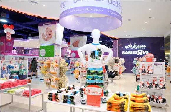 "Ihram Kids For Sale Dubai: Exciting Part Sale At Toys ""R"" Us And Babies ""R"" Us"