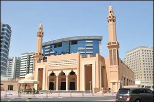 Awqaf and Minors Affairs Foundation Thanks Partners for Green Mosque Project