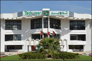 Tadweer to Receive Delegation from Japan International Cooperation Agency