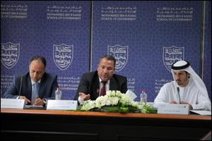 Mohammed Bin Rashid School of Government Signs MoU with Jordanian Ministry of Public Sector Developm ...