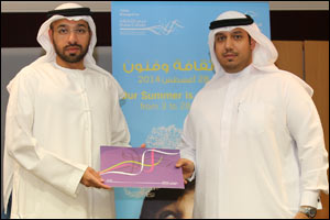 Dubai Public Library's summer programme records strong interest from community members