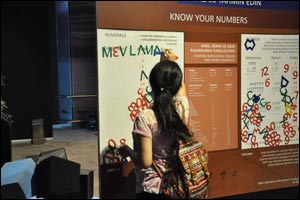 Overwhelming visitor response to �Sultan of Science' exhibition at Bilim Merkezi Science Centre
