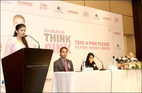 'Joyalukkas Think Pink' in association with Zulekha Hospital to continue the drive to empower & protect women from breast cancer this October.