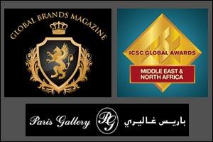 Paris Gallery Bags Two Prestigious Retail Awards