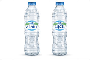 Al Ain Water expands production capacity by 60 per cent