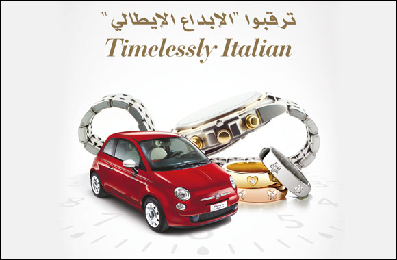 Timelessly Italian 2014: Win the all-new Fiat 500 at Paris Gallery