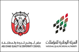 QCC Receives Endorsement from National Qualifications Authority for 57 Occupational Standards in the ...