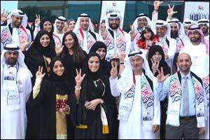 Dubai Silicon Oasis Authority Celebrates 43rd UAE National Day