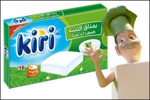 Region's Leading Cream Cheese Brand Introduces NEW KIRI Taste of Labneh