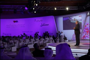 Fourth Session of Arab Strategy Forum 2014 Explores Future Political and Economic Prospects