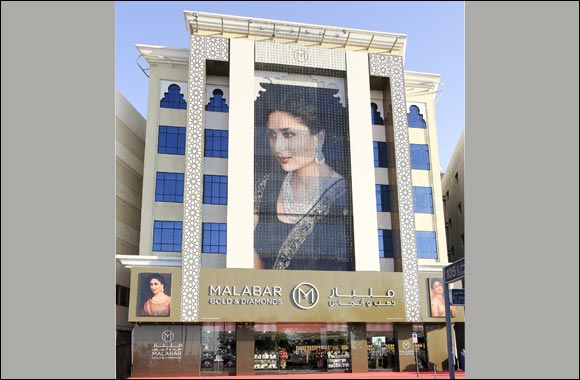 Malabar Gold & Diamonds launches Dubai's largest jewellery outlet in Gold Souk, Deira