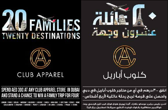 Club Apparel takes you and your family on a vacation 20 Families, 20 Destinations!