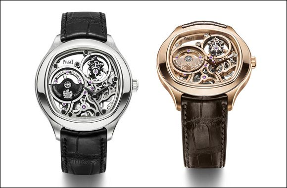 Piaget Emperador Coussin 1270S Ultra-thin Tourbillon Automatic Skeleton
