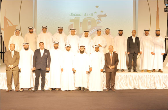 Awqaf and Minors Affairs Foundation Hosts 10th Anniversary Celebrations