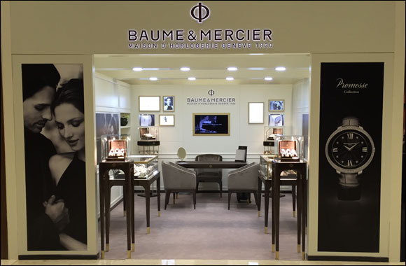 Baume & Mercier's Promesse collection lights the Doha Jewellery & Watches Exhibition 2015