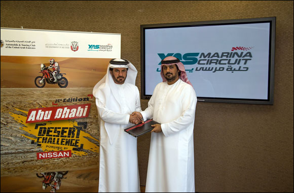 ATCUAE, ADMM join forces to drive Abu Dhabi Desert Challenge to new heights