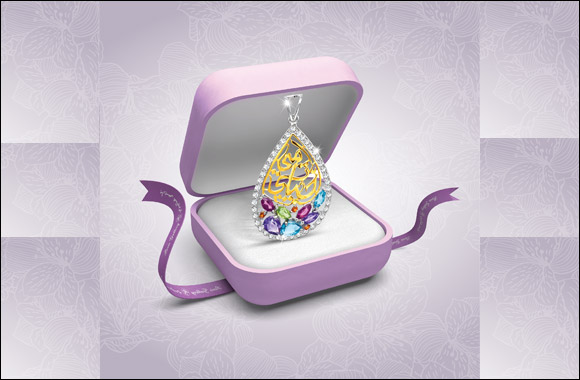 Win a GIANTTI Diamond Pendant at Paris Gallery this Mother's Day