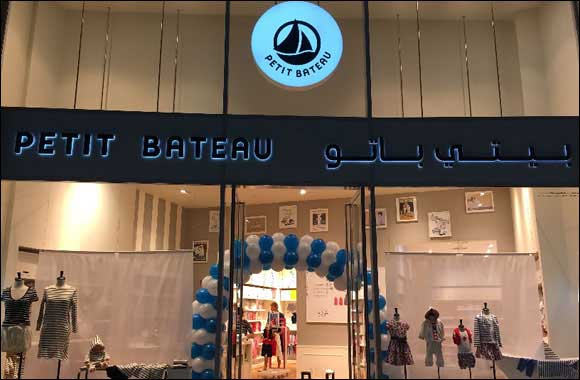 Petit Bateau welcomes visitors to a play date at its outlet in The Dubai Mall