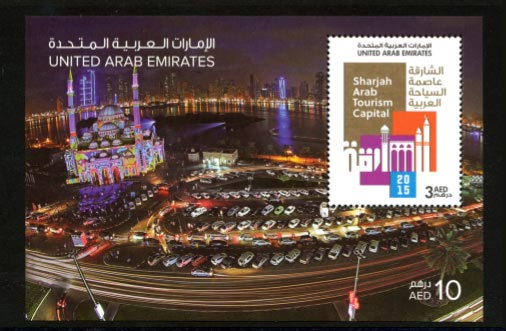 Emirates Post issues commemorative stamps on Sharjah Capital of Arab Tourism 2015