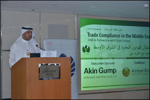 C5's Forum on Trade Compliance in the Middle East kicks off today