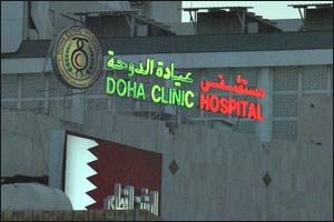 Influx of Seha patients stretch capacity of Qatar's private clinics