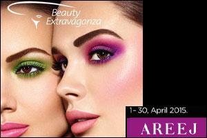 AREEJ Beauty Extravaganza