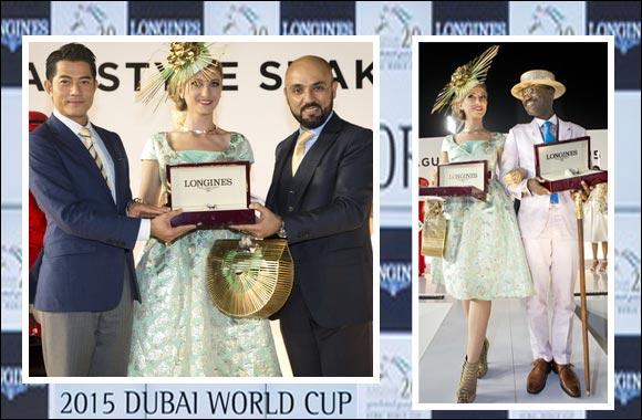 Longines elegantly celebrates the 20th edition of the Dubai World Cup
