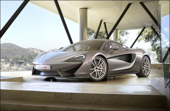 All new  McLaren 570s Coupé unveiled ahead of global debut in New York