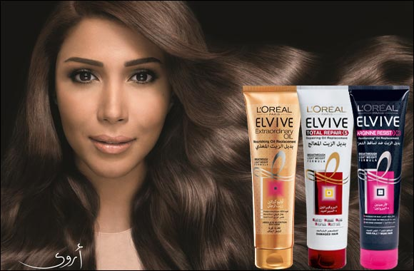 L'Oréal Elvive Extends its Line of Oil Infused Hair Cream Products to Strengthen, Repair and Shine!