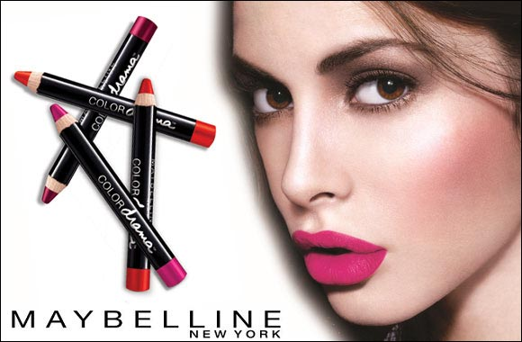 The ultimate lip look is hot and Kohl'd, now from Maybelline New York's brand new ColorSensational Lip Kohl