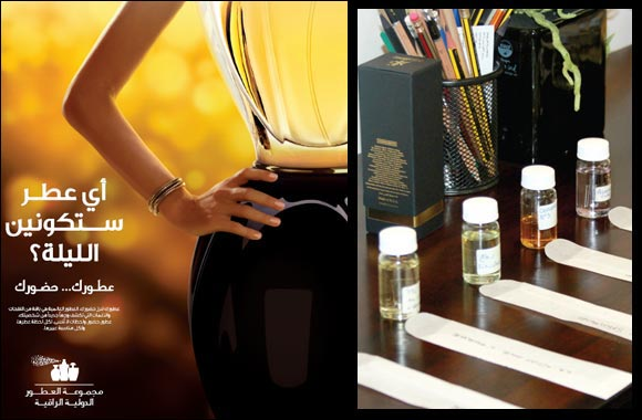 International Group of Luxury Fragrances Launched in the Kingdom of Saudi Arabia by Consortium of International Fragrance Retailers