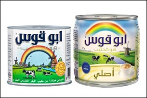 Rainbow Milk commemorates and strengthens a bond of 60 years with UAE consumers